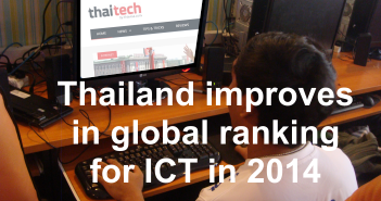 Thailand Information Communication Technology
