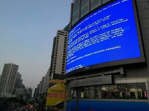 Blue screen of death at Asoke intersection