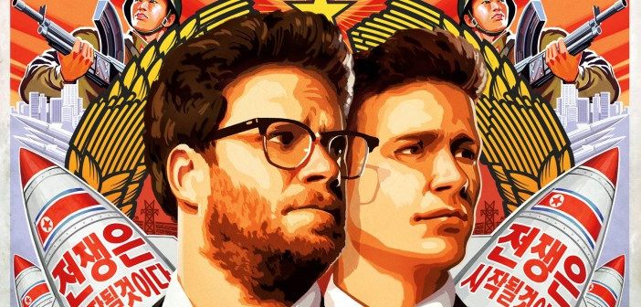 Watch The Interview trailer here