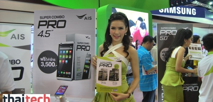 Pretty at the Mobile Expo 2015