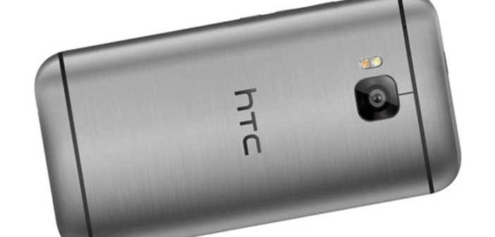 HTC One release date and a 64 GB model announced