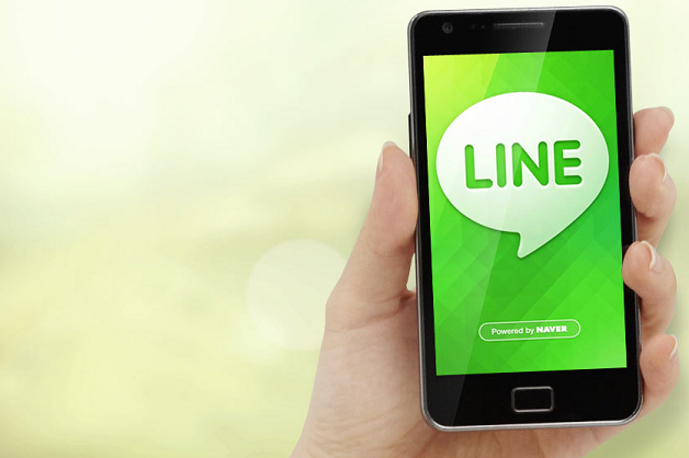 Mobile chat line