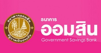 Omsin Bankt - Thailand's state bank