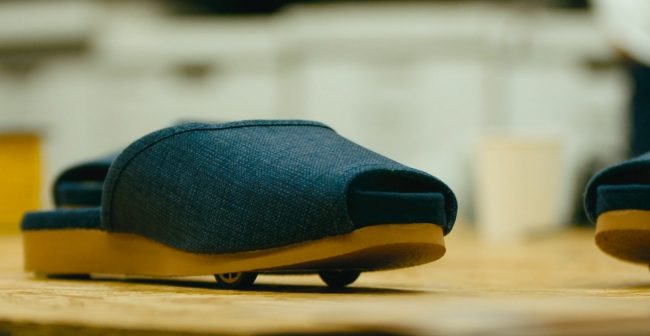 Nissan Modernizes Japanese Hospitality With Self-Parking Slippers