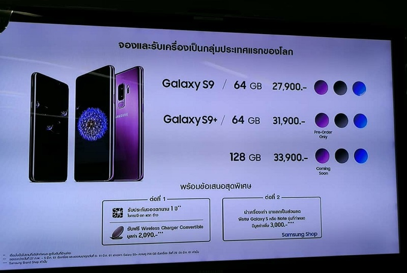 Samsung Confirms Price Of Galaxy S9 And S9 In Thailand Thai Tech