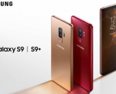 Samsung to release new variants of Galaxy S9 and S9+
