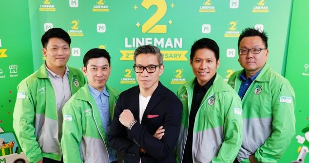 Line banks on expanded delivery service